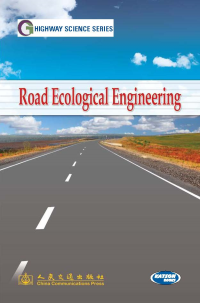 Road Ecological Engineering