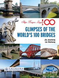 Glimpses of World's 100 Bridges