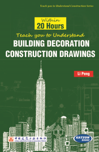 Within 20 Hours Teach you to Understand Building Decoration Construction Drawings