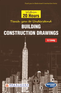 Within 20 Hours Teach you to Understand Building Construction Drawings